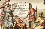Як русини стали українцями